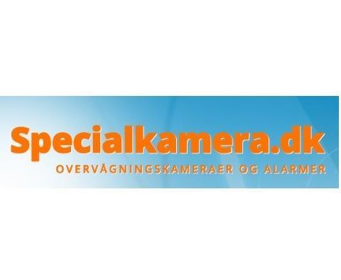 SpecialKamera.dk Rabatkode